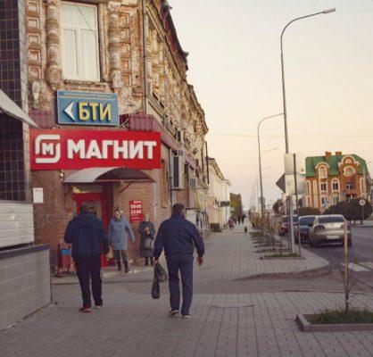 Дизайн-код Камышина (фото Аллы Мироновой)