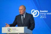 Владимир Путин (сайт президента России)